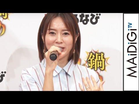 鈴木亜美、フードアナリスト検定2級取得エピソード明かす 「仕事を休みながら」