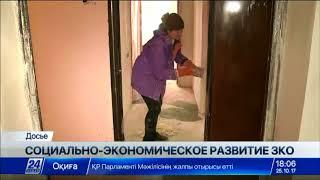 Завод по переработке отходов животного происхождения запустят в Уральске