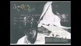 ふきのとうの四季折々の代表曲のフレーズとイメージ画像で、カレンダー...
