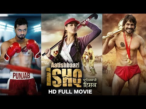 AATISHBAAZI ISHQ | FULL MOVIE | MAHIE GILL, ROSHAN PRINCE | Latest Punjabi Movies 2017