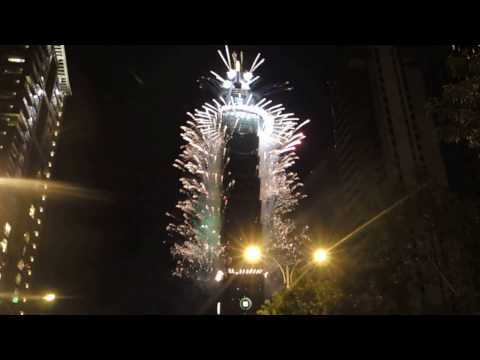 The 2017 Taipei 101 New Year's Eve fireworks display (Taiwan News)