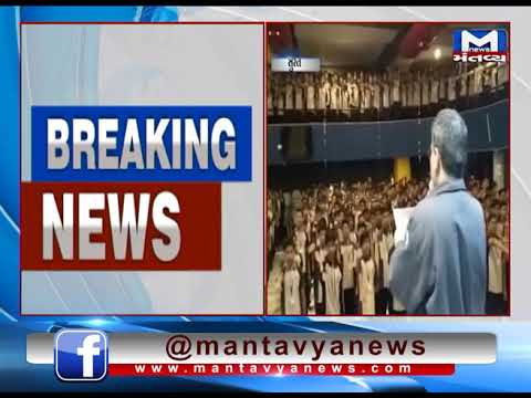 Surat: Ten thousand students took oath 'no love marriage without parents consent' on Valentine's Day Mp3