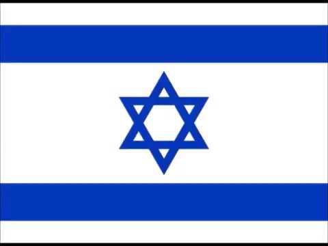 #Music 10 HOURS OF THE ISRAELI NATIONAL ANTHEM (HATIKVAH, הַתִּקְוָה).mp4