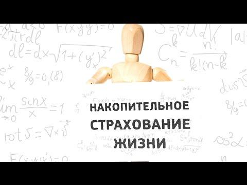 Ст 52 жк рф норма учета в татарстане