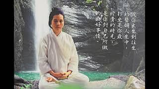 Tán Lư Hương - Thanh Hải Vô Thượng Sư.  ( 220  phút )