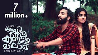 Ayiram Kannulla Malagha 🧚♀️ Malayalam Music Album | Akshzy - Farshan Shanu