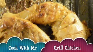grill chicken recipe in pan   how to make grill chicken without oven
