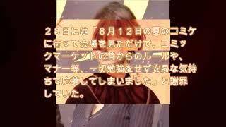 女優の真木よう子(34)が、自身のツイッターアカウントを29日まで...