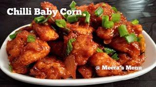 Crispy Chilli Baby Corn Recipe  Baby Corn Manchurian  Chinese Recipe - Meera&#39s Menu