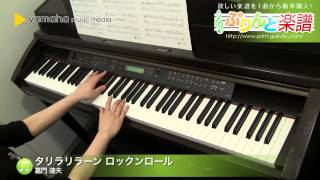 使用した楽譜はコチラ http://www.print-gakufu.com/score/detail/92572...