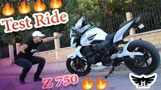 Z750 Kawasaki Wheeling & 194km/H -  🎶دراجة الضجيج بامتياز