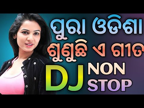 Odia Love  Romantic Songs Hard Bass Mix 2019