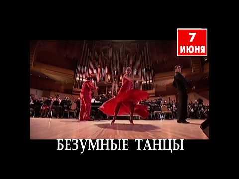 //www.youtube.com/embed/af-H9uDi3MM?rel=0