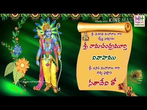Sri seethaRamula kalyanam at mandhapur promo video
