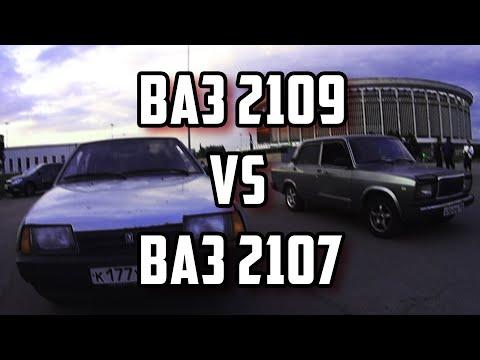 ЗАЕЗД ВАЗ 2107 VS ВАЗ 2109 | ТЕСТИМ AUDI 80 | BURNOUT | ГОНКА НА ПИВО