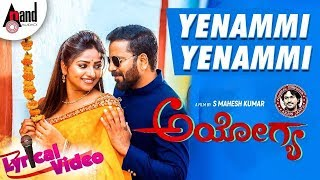 Yenammi yenammi ayogya song lyrics