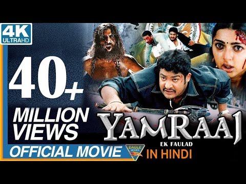 Yamraaj Ek Faulad Latest Hindi Dubbed Full Movie || NTR, Bhoomika, Ankitha || Bollywood Full Movies