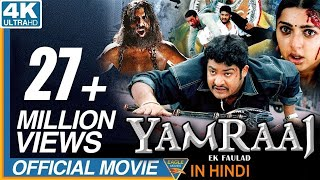 Yamraaj Ek Faulad Hindi Dubbed Full Movie || NTR, Bhoomika, Ankitha || Bollywood Full Movies