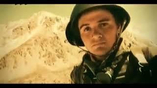 Армейская песня Афганистан Шумит сосна, река жемчужная течёт