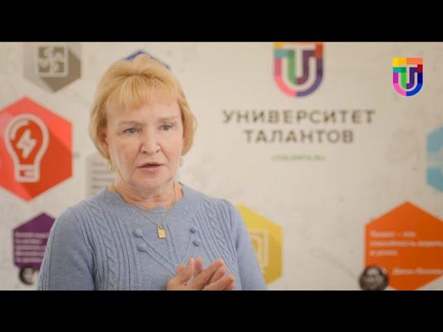 Разговор с экспертом. Фарида Нежметдинова ‒ о поиске себя