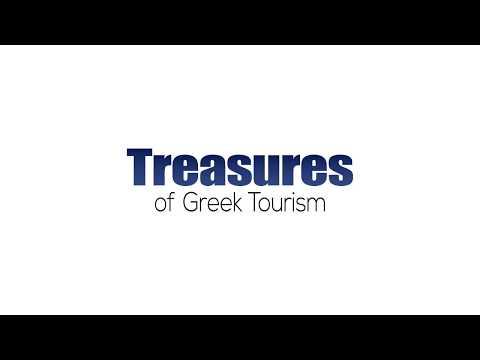 Το Treasures of Greek Tourism στις Διεθνείς Αγορές