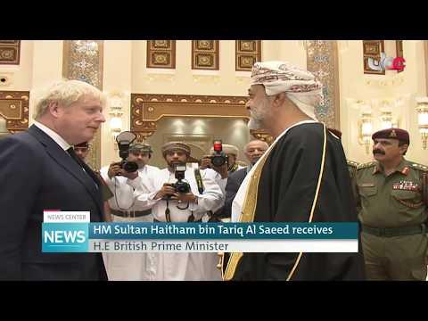 HM Sultan Haitham bin Tariq Al Saeed receives H.E British Prime Minister