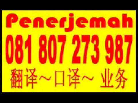 Penerjemah Bahasa Mandarin in Jakarta Telp 081807273987