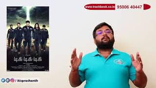 TIK TIK TIK review by Prashanth