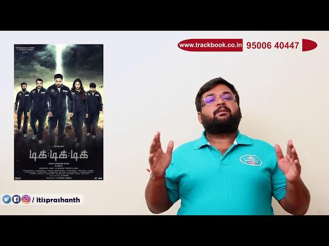 TIK TIK TIK review by Prashanth