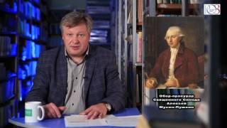 Мансков Слово о полку Игореве