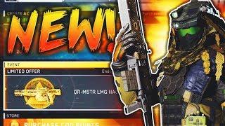 I FINALLY GOT THIS EPIC WEAPON! (NEW LMG HACK) - Infinite Warfare *NEW* Quartermaster LMG HACK!