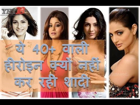 Unmarried Bollywood Actresses Who Are Over 35-40   Videos, Photos   YRY18.COM   Hindi