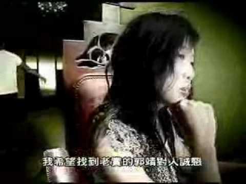 I'm Not Huang Rong(我不是黄蓉)-Wang Rong(王蓉)