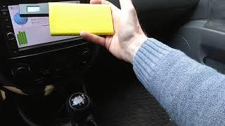 Глушилка GPS или можно ли обмануть работодателя?