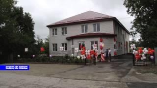 Открылась школа искусств(В Новой Деревне открылась Новая школа искусств №2, жители села, да и всего Кочубеевского района ждали этого..., 2013-07-05T06:11:28.000Z)