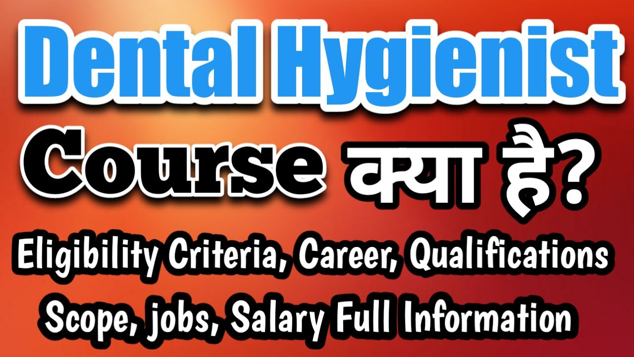 What is Dental Hygienist Course | Eligibility Criteria, Jobs, Salary Full Information