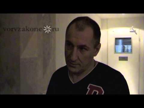 вор в законе Константин Борисов (Костыль)