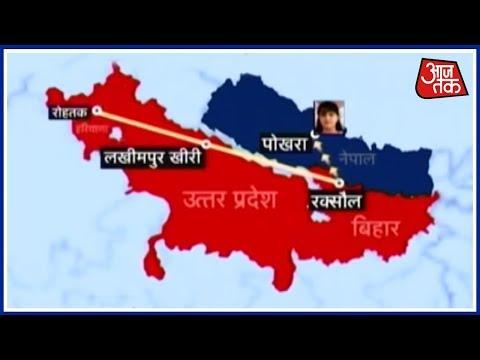 Honeypreet Fled To Nepal Taking A Long Way Through Lakhimpur Khiri To Raxaul, Bihar