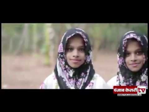 Download Must Watch. OMG !! A Village Where only Twins are born || 2016