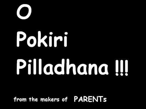 O-POKIRI PILLADANA