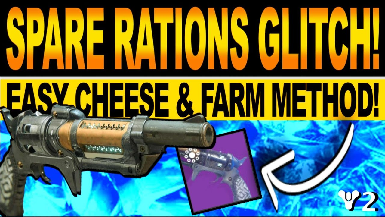 Destiny 2 | NEW SPARE RATIONS GLITCH! Easy Cheese видео