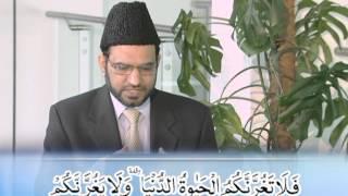 Al Tarteel: Lesson 46 (English)