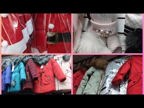 Садовод. Детская зимняя одежда цены оптом и в розницу