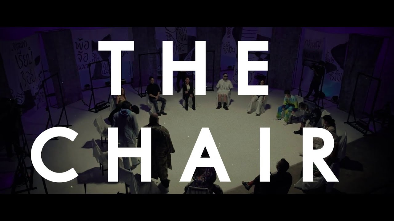Download THE CHAIR | Trailer (JOOX 100x100 SEASON 3)