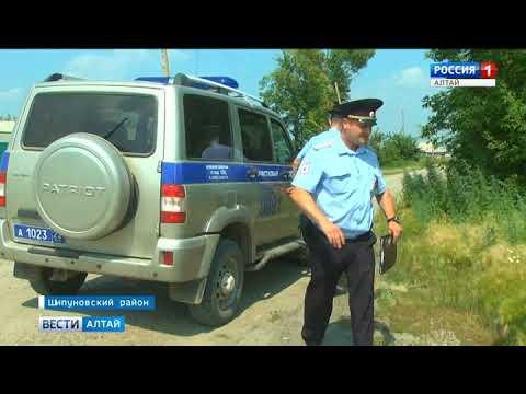 В Шипуновском районе полицейские задержали четырёх нарушителей во время профилактического рейда