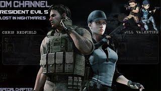Resident Evil 5 Lost in Nightmares (คฤหาสน์แห่งฝันร้าย Spencer!) by DM CHANNEL