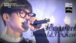 Video Chen (Exo-M) - To Heaven Cover [Female Version] download MP3, 3GP, MP4, WEBM, AVI, FLV Maret 2018