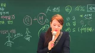 """이지영 선생님의 멘토링 """" 수험생 우울증을 극복해 내는 방법 """""""
