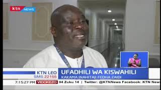 Ufadhili wa Kiswahili upo mashakani katika Jumuiya ya Afrika Mashariki