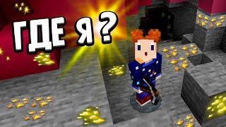 И ЭТО ВСЁ БЫЛО У МЕНЯ ПОД НОГАМИ ?😱  майнкрафт выживание для новичков / Бабушка Шошо Minecraft
